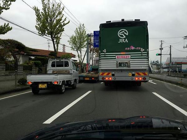 福島西ICからは馬運車(オルフェーブル号)と共に一般道で
