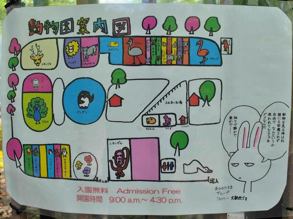 入口に貼られた手書きの動物園案内図