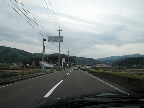 福井市の郊外へ