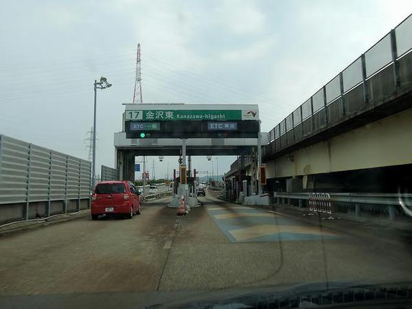 北陸道金沢東IC料金所