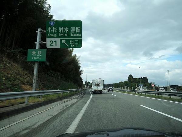 小杉IC出口付近