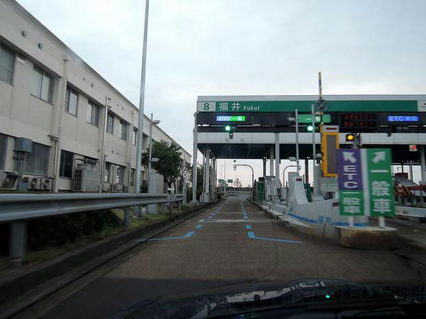 福井IC入口