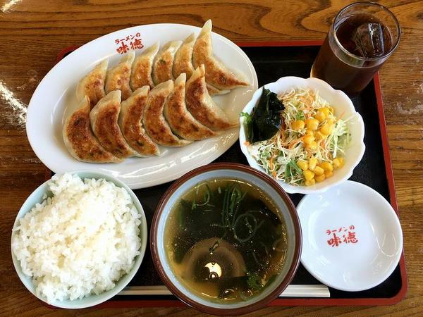 ダブル餃子定食 840円