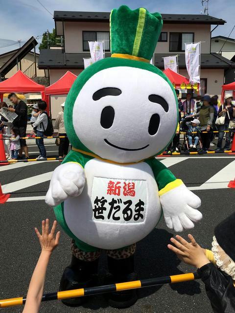 笹だるま(新潟県)さん