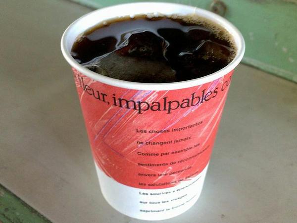 アイスコーヒー 200円