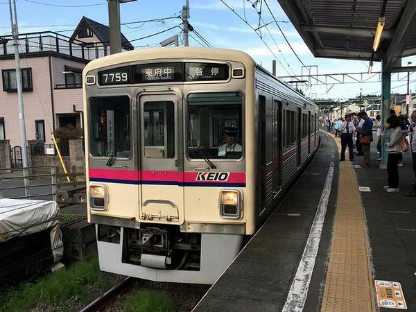 京王電車に乗って撤退