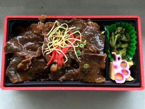 特製焼肉弁当 1500円