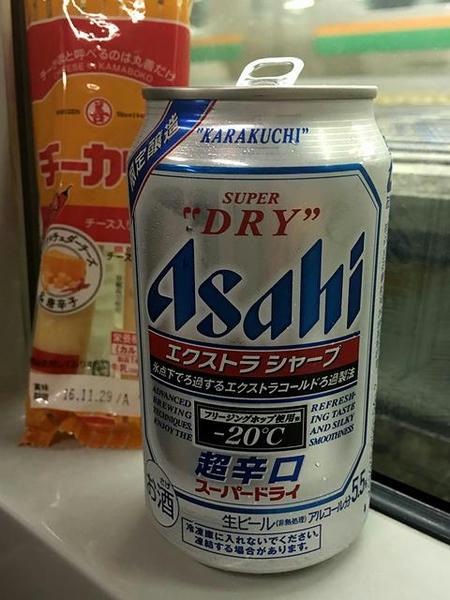 とりあえず缶ビールで一人乾杯