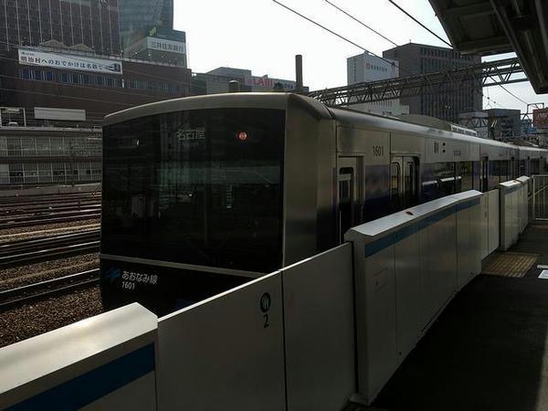 名古屋駅に入線するあおなみ線の列車