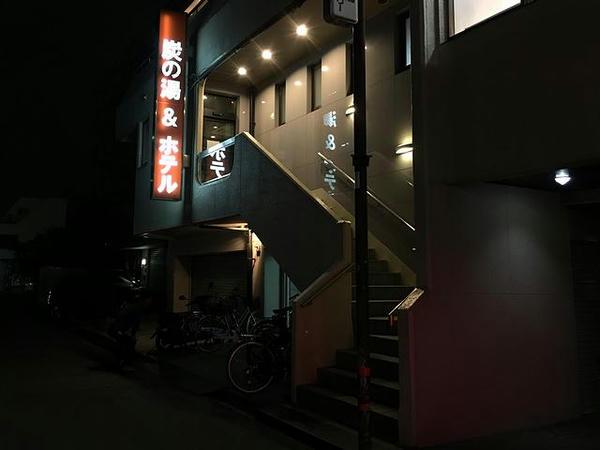 名古屋駅近くの銭湯