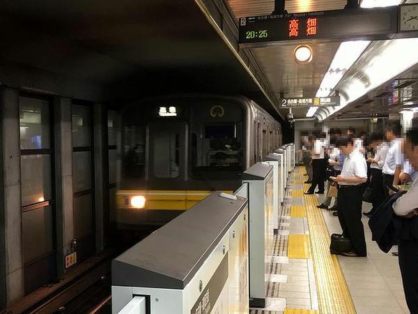 地下鉄でまた名古屋駅へ