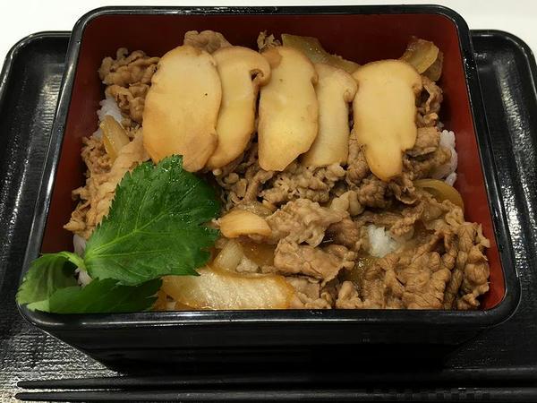 松茸牛丼 700円