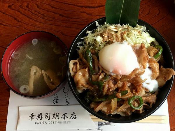 お寿司屋さんの焼き肉丼 1080円