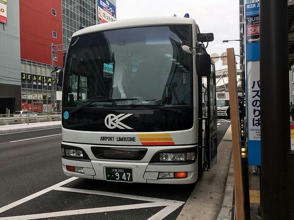 天王寺駅前に到着したリムジンバス