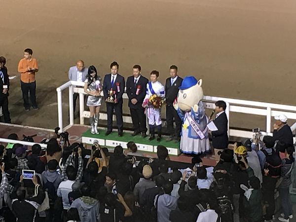 第56回姫山菊花賞(重賞)の表彰式