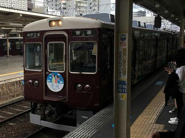 乗車した阪急電車