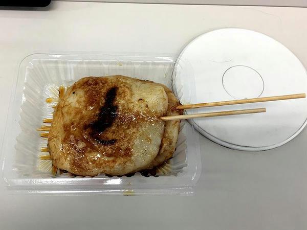 餅 100円×2個