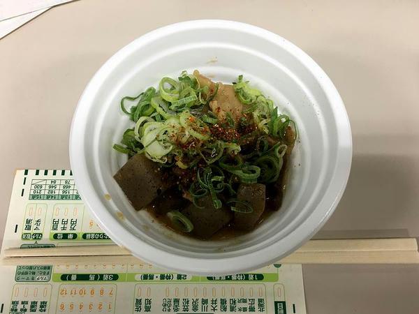 牛スジ煮 200円