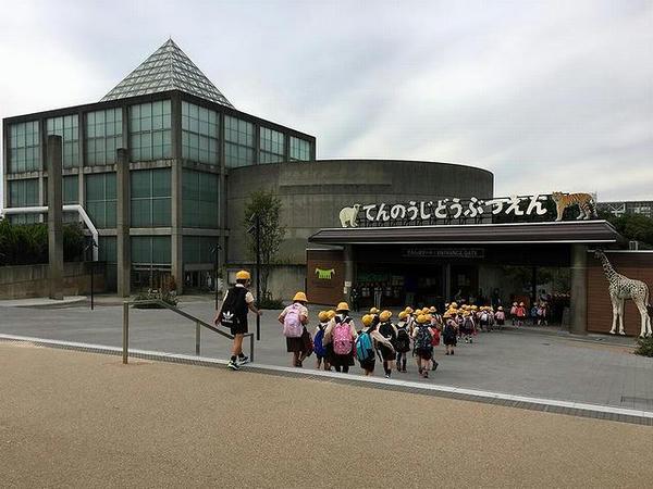 天王寺動物園てんしばゲート