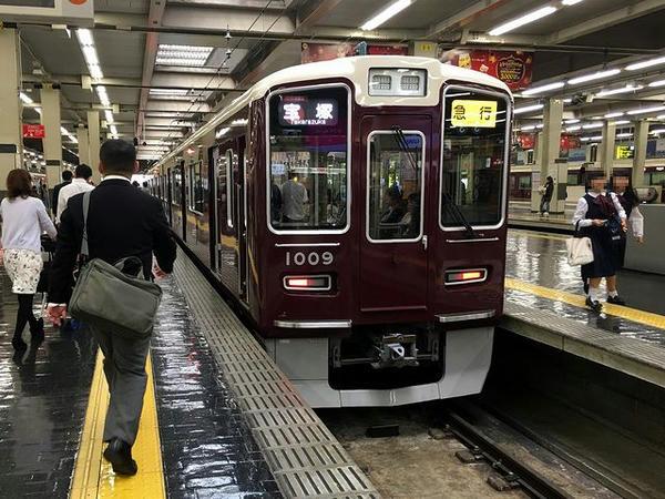 阪急梅田駅にて