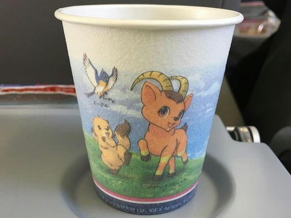 機内でいただいたコーヒー