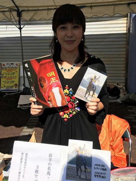 井上オークスさん with メイセイオペラ号ポストカード