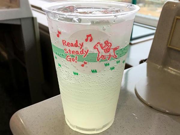 チュウハイ レモン 420円