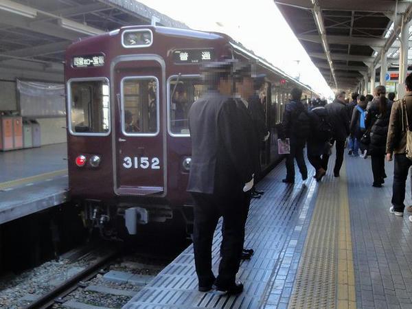 西宮北口駅で乗り換えた阪急今津線の列車