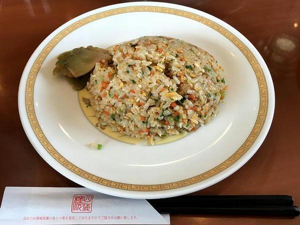 炒飯 972円