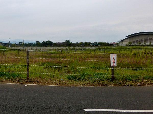 中津競馬場跡地
