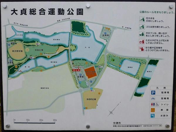 大貞総合運動公園の案内図