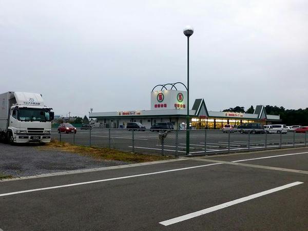 馬場内のスーパー