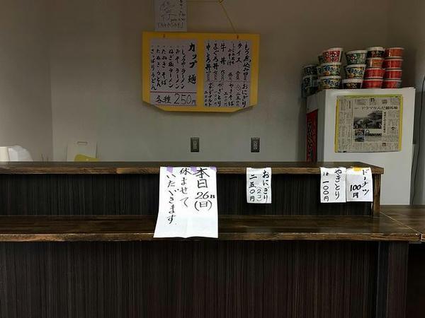 売店(小女子7-8)