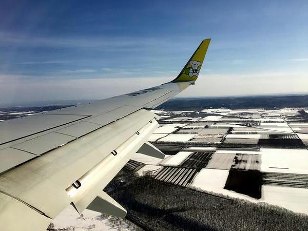 着陸間際の機窓から