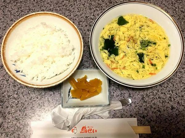 玉子スープ 216円 と ライス 162円