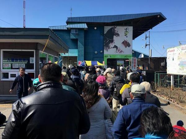 帯広競馬場開門!