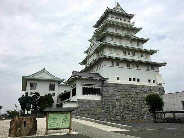 地域交流センター(豊田城)