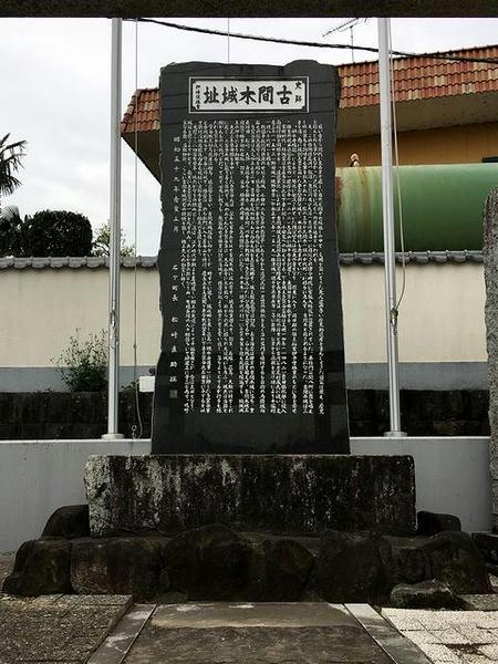 城の歴史が書かれた石碑