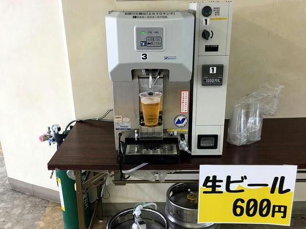 生ビール 600円(注いでる途中)