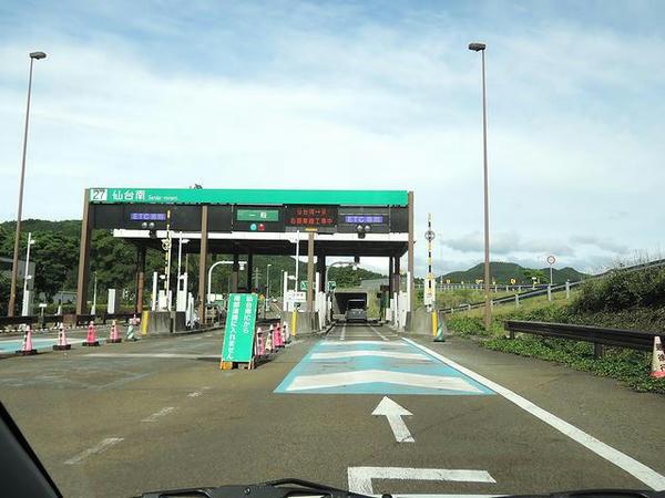 仙台南ICから再び東北道に乗って