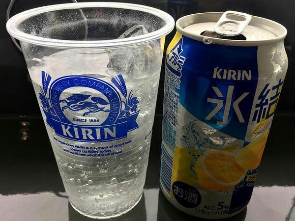氷結(レモン) 250円