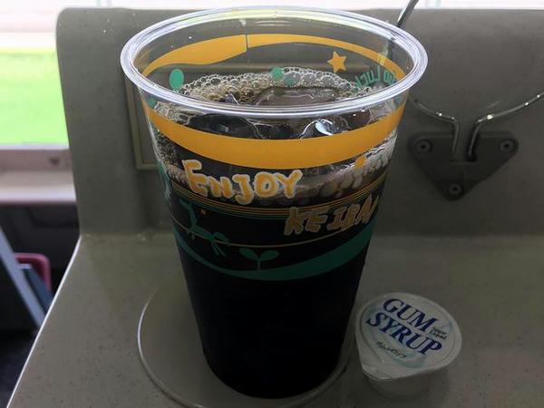 アイスコーヒー 280円