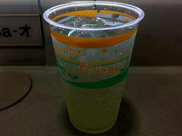 チュウハイ(レモン) 420円