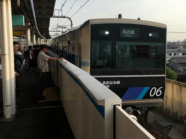名古屋競馬場前駅からあおなみ線で名駅へ