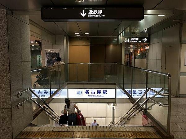 近鉄名古屋駅入り口