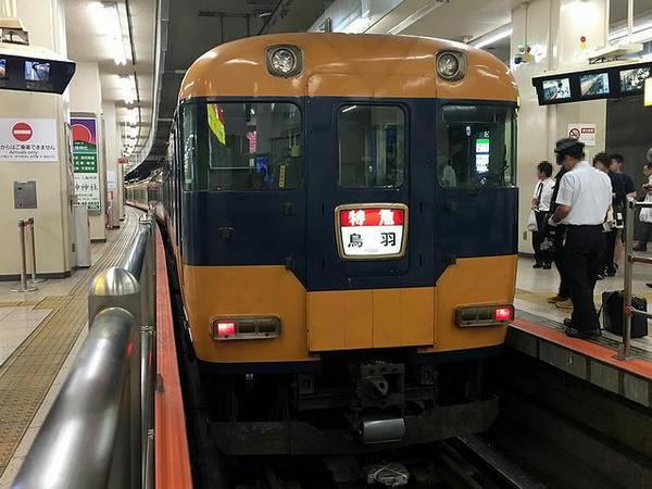12200系電車「新スナックカー」