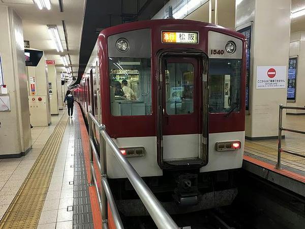 1400系電車