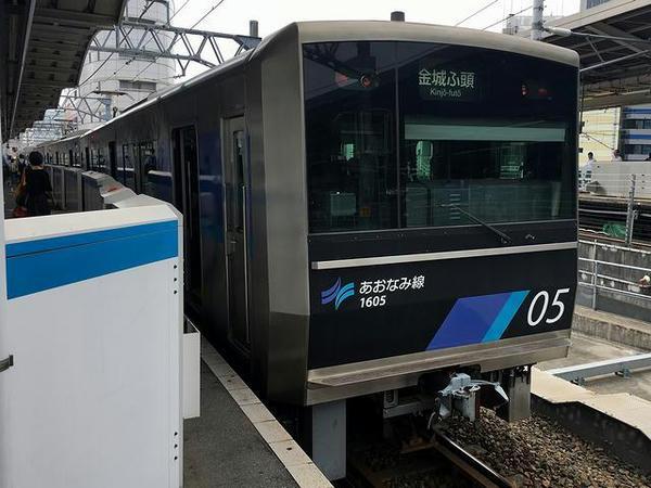 名古屋駅からあおなみ線に乗車