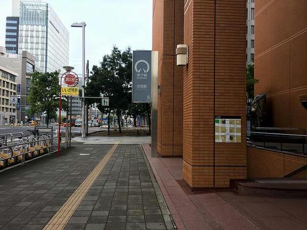 地下鉄伏見駅入口