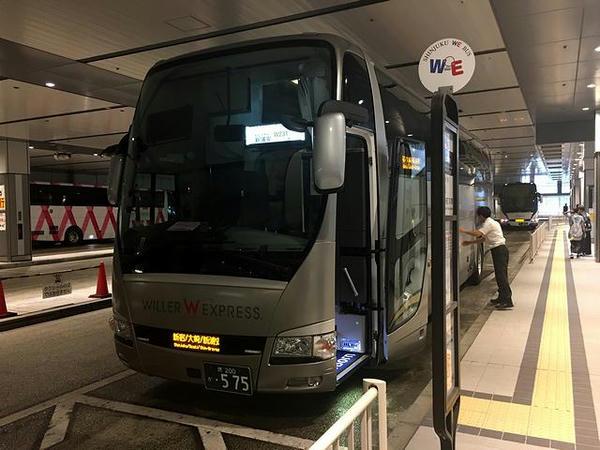 バスタ新宿に到着したW231便
